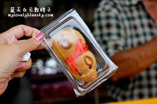三友斋饼家