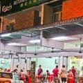 大山脚美食:辉记海鲜火锅专店