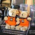 2011 Starbucks Teddy Bear