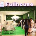 Penang Times Square: Fullhouse Lifestyle Store and Cafe