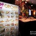 普吉岛美食   Orchid Garden