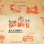 Penang Times Square: 食代广场 Food Gallery