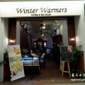 Sunway Carnival Mall: Winter Warmers Coffee & Tea House