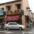 怡保美食 : 南香茶餐室 – Oldtown White Coffe 连锁店的发源店