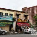 怡保海产店 : 苏长兴贸易有限公司