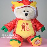 2012年农历新年:Starbucks Bearista Bear Chinese New Year Edition 2012