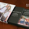 PhotoTalkz: Imagewrap Landscape Photobook (11″ x 8.5″ )