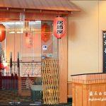 Bayview Georgetown Hotel Penang: Waka Japanese Restaurant