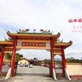 芙蓉景点:仙四师爷千古庙