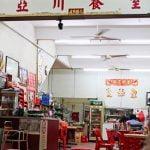 麻坡美食:亚川餐室