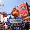 2012年农历新年 : 鸡场街 Jonker Street