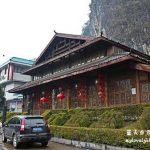 桂林美食:银子岩餐厅