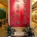 桂林购物:帝宝丝绸织品