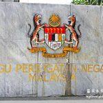 吉隆坡景点:国家纪念碑