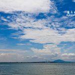 槟城景点:Pantai Jerejak