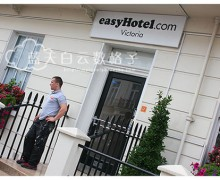 英国伦敦酒店篇:easyHotel London Victoria