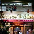 i-Avenue: Eastern Wishes Cafe 南洋泰餐小厨