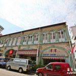 新加坡美食:津津海南鸡饭