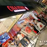 Orchard Central : Cold Stone Creamery