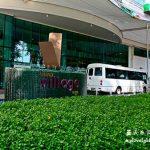新加坡酒店篇:Changi Village Hotel