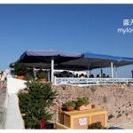 希腊爱琴海美食: ΘΑΛΑΜΙ (Thalami Restaurant)