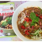 Talent Cook: Asam Laksa Soup Paste