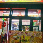 意大利威尼斯美食:Doner Kebab Pizza Italia