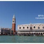 意大利威尼斯景点:圣马可 San Marco