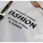 意大利米兰美食 : Ristorante Pizzeria Fashion