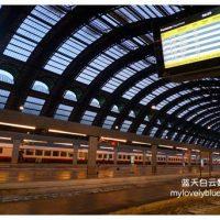 欧洲游预订火车票篇 | Boustead Travel Services