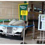 雪兰莪酒店: Holiday Inn Kuala Lumpur Glenmarie