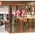 Queensbay Mall: 炫昇港式小厨