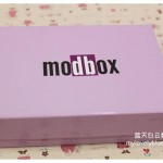 Beauty Box: Modbox