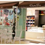 Straits Quay: Chocolate Passion