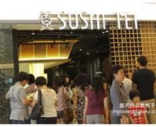 Sunway Carnival Mall: Sushi Tei