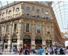 意大利米兰购物篇 | Prada 战利品  + 欧洲游行程分享