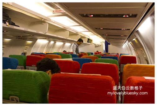 MAS Airlines MH1133