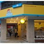 台湾台北美食:思慕昔长安西旗舰店