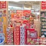 食在有趣台湾5天4夜购物篇:战利品