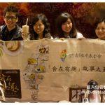 台湾台中美食:春水堂人文茶馆
