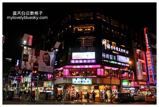 台北:西门町