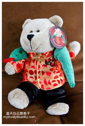 Starbucks Bearista Bear Chinese New Year Edition 2013 (蛇)