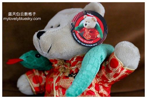 Starbucks Bearista Bear Chinese New Year Edition 2013