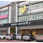 Sushi Zento