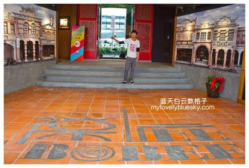 台北圆环保庇馆