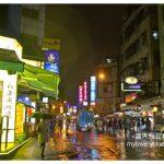 台湾台北美食:永康街芋头大王和猪血糕