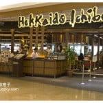 The Garden Mall: Hokkaido Ichiba Japanese Restaurant