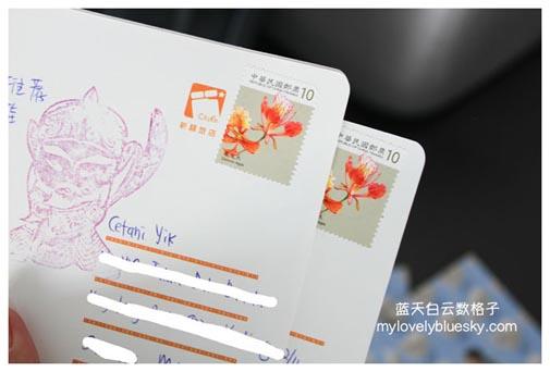 邮寄明信片