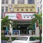 花苑海鲜饭店