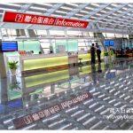 《看见台湾》食在有趣5天4夜完结篇:桃园国际机场